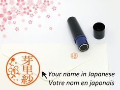 Small sakura stamp, customized name stamp, pre-inked mini stamp, small cherry blossom, Japanese symb Your Name In Japanese, Japanese Symbol, Japanese Names, Sakura Cherry Blossom, Tree Silhouette, Japan Post, Logo Stamp, Ink Color, Cute Gifts