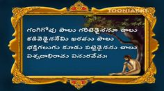 Vemana Padyalu | Gangigovupalu | Full HD
