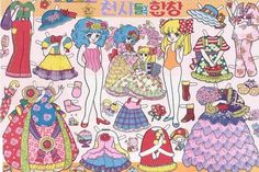 Korean Paper Doll 7*** Paper dolls for Pinterest friends, 1500 free paper dolls at Arielle Gabriel's International Paper Doll Society, writer The Goddess of Mercy & The Dept of Miracles, publisher QuanYin5