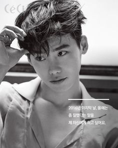 Lee Jong Suk | Ceci Magazine June Issue '16