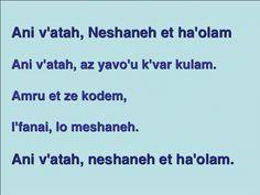 Ani v'atah neshaneh et ha'olam.  You and I will change the world.