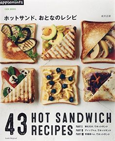 Amazon.co.jp| 1day sweets まいにち食べたい、フレンチトースト (アサヒオリジナル)| 成沢 正胡