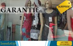www.kopsekati.gr εκπτώσεις σε γυναικεία ρούχα