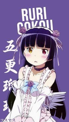 Kirino Kousaka Korigengi Pinterest Anime Anime Characters