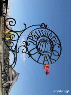 お店を輝かせるロートアイアン看板 Blade Sign, Storefront Signs, Weather Vanes, Pub Signs, Decorative Signs, Store Signs, Creative Logo, Store Fronts, Blacksmithing