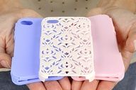 Want this! Cute inner and outer cell phone shells.