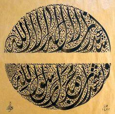 Arabic Calligraphy Art, Arabic Art, Textile Texture, Moorish, Arabesque, Textures Patterns, Fine Art, Iranian, Demons