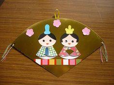 保育士必見!ひなまつり製作 - NAVER まとめ Child Day, Girl Day, Diy And Crafts, Arts And Crafts, Paper Crafts, Craft Activities For Kids, Crafts For Kids, Hina Matsuri, Holidays And Events