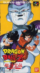 Do you want to read about dragon ball z video games yes then this article will tell you about it.