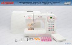 Швейная машина Janome DC 4030 (Decor Computer) Юбилейная Hard Cover с жестким чехлом