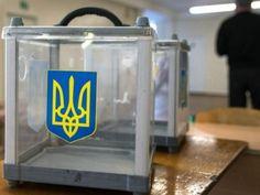 Явка на виборчих дільницях Чернігова склала трохи більше 26%. Явка на виборчих дільницях Чернігова станом на 16:00 склала 26,22%. #time_ua #новини #Україна #Київ #новости #Украина #Киев #news #Kiev #Ukraine  #EU #Політика
