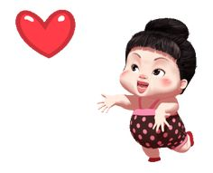 Cute Cartoon Images, Emoji Images, Cute Love Cartoons, Cartoon Gifs, Cute Images, Hug Gif, Gif Animé, Animated Love Images, Animated Gif