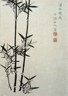 bamboo leaf line art - Google Search