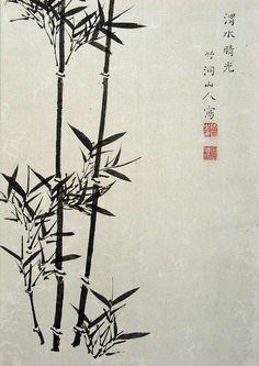 bamboo leaf line art - Google Search