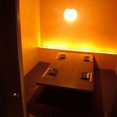 Okayama|岡山|Restaurant|楽蔵 岡山本町店 お席  個室4名様×3    お子様連れにもうってつけ♪当店の人気席!