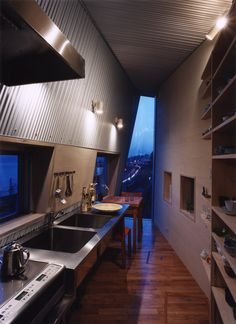 Who said that space was unusable? I love this apartment in Japan, Rooftecture S / Shuhei Endo