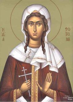Sfânta Muceniță Fotini Samarineanca