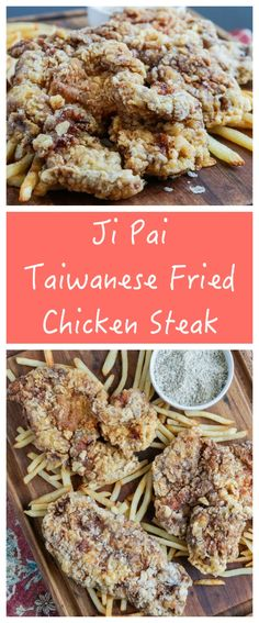 Ji Pai- Taiwanese Fried Chicken Steak - The crunchy coating on this looks amazing!