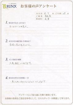 広島紙屋町店イメージ01