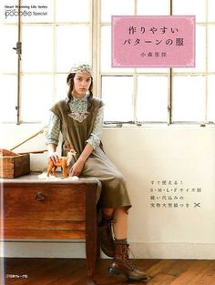 POCHEE EASY CUTE Dress  Japanese Craft Book by pomadour24 on Etsy, ¥1960