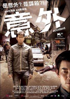 Richie Ren Movies - Actor, Singer - Taiwan – Filmography – Movie ...