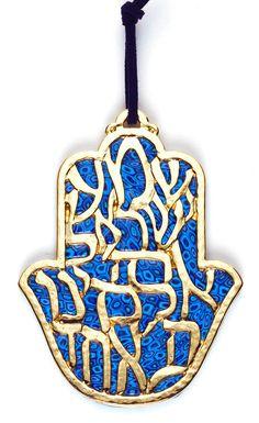 Shema Yisrael wall Hamsa hand-blue by Adina Plastelina Jewish Crafts, Jewish Art, Hamsa Art, Arte Judaica, Hamsa Necklace, Hand Of Fatima, Wall Plaques, Typography, Lettering