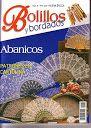 MAGAZINE: Bolillos y Bordados nº 9 - M. Jesús Fernández - Álbumes web de picasa ♥️LCB-MRS♥️ with diagrams, scroll down to see it.
