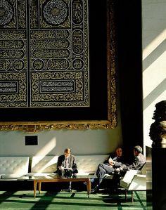 Arabic wall art, Arabic, Arabic language, Arabic calligraphy