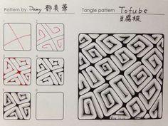 Tofube zentangle 禪繞畫