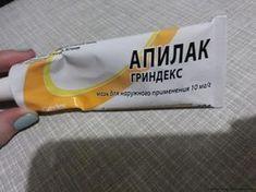 Аптечные кремы, которые работают лучше косметических!