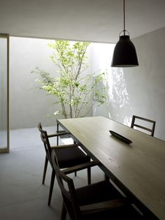 House in Danbara by Suppose Design Office