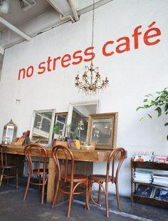 [압구정카페]노 스트레스 카페 (no stress cafe) :: 네이버 블로그