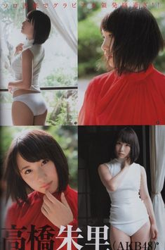 AKB48 Juri Takahashi Kimi wa Mada Juri wo Shiranai on Young Jump Magazine