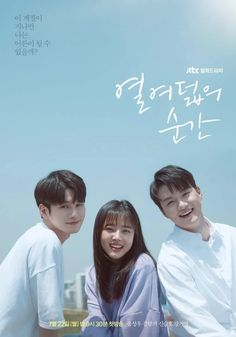 Nonton Drama Korea Moment at Eighteen Sub Indo Kdrama, Wattpad Book Covers, Ong Seung Woo, Drama Fever, Movies To Watch Online, Episode Online, Bi Rain, Streaming Vf, Seong