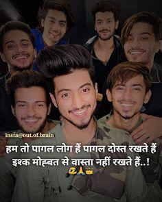 Love, Sad Shayari Status, Latest Shayari Images collection Page-16 Shayari Status, Shayari Image, Image Collection, Hindi Quotes, Sad, Love, Amor, El Amor, I Like You