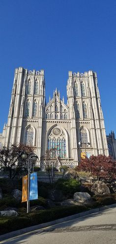 #Kyung Hee #University. Address: 26 #Kyungheedae-ro, Hoegi-dong, #Dongdaemun-gu, Seoul, South Korea Seoul, Korea University, Aesthetic Korea, Kyung Hee, Study Motivation, Satan, South Korea, My Dream, Cathedral