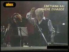 Zagoraios apisteyto tragoudi - YouTube Greek Music, Traditional, Concert, Youtube, Movies, Greece, Musik, Concerts, Youtubers