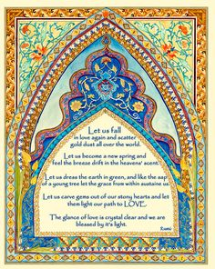 Items similar to Hidden love, poetry by Rumi with oriental style ornaments -Fine Art Signed Print - Romantic Gift - Romantic Art - Poetry Art on Etsy Rumi Poem, Rumi Quotes, Kahlil Gibran Quotes Love, Spiritual Quotes, Wisdom Quotes, Doodle Inspiration, Falling In Love Again, We Fall In Love, Alphabet