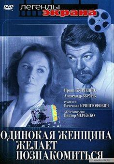 kukhnya v parizhe english subtitles