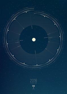 Calendario Lunar 2016 - Flou Flou D.A.