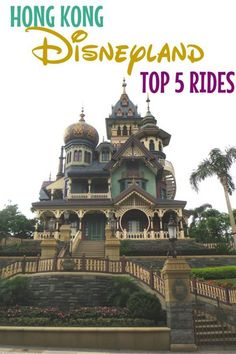 Planning a visit to Hong Kong Disneyland? These are the 5 most unique, thrilling, and can't miss rides and attractions.