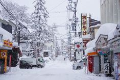 Akakura Onsen Village     #mountains #japan #village #ski #snowboard #snow #bedandbreakfast #visitjapan #beautifulplaces #beautifuldestinations #magical #waterfall #nature Japan Village, Visit Japan, Mountain S, Bed And Breakfast, Snowboard, Skiing, Beautiful Places, Waterfall, Nature