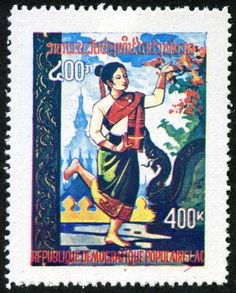 Stamp - Lao People's Democratic Republic 1978