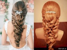 Long hair offers so many possibilities when it comes to hairstyle ideas and who doesn't want to look perfect on their wedding day? A great way to create a sophisticated