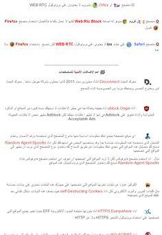 Afaaq Electronic Foundation AEF