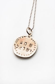 Unisex Israeli Handmade Kabbalah Silver Ball Chain Necklace with Shema Israel Engraved on Coin Pendant - Customizable & Made per Order