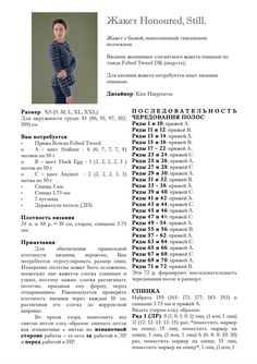 http://picage.ru/22522/4672141/1/