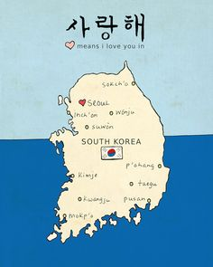 I Love You in South Korea // Typographic Print by LisaBarbero
