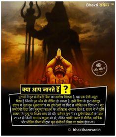 #shivtandav #shivshakti #shambu #shivshambhu #shivbhakti #HinduTemple #tandav #neelkanth #hinduism#hindutemple #Om #shivtandav #shivmantra #jaishivshankar #BhaktiSarovar