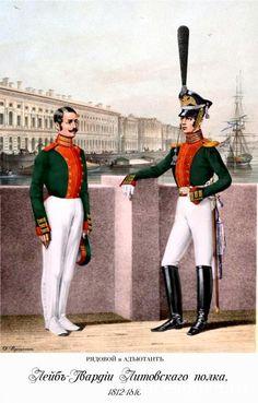 Обер-офицер Лейб-Гвардии Литовского полка в летней парадной форме, 1812 г. 1907 г.